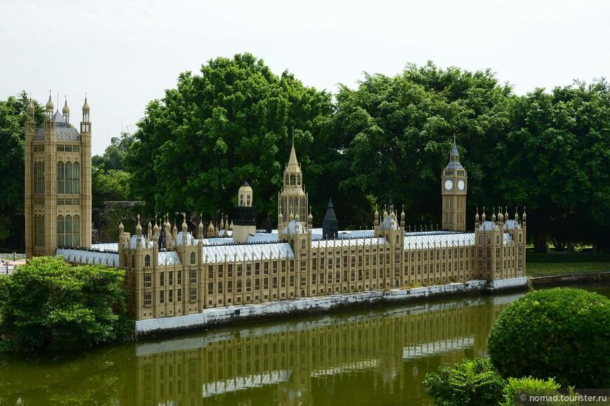 Вестминстерский дворец, Лондон.