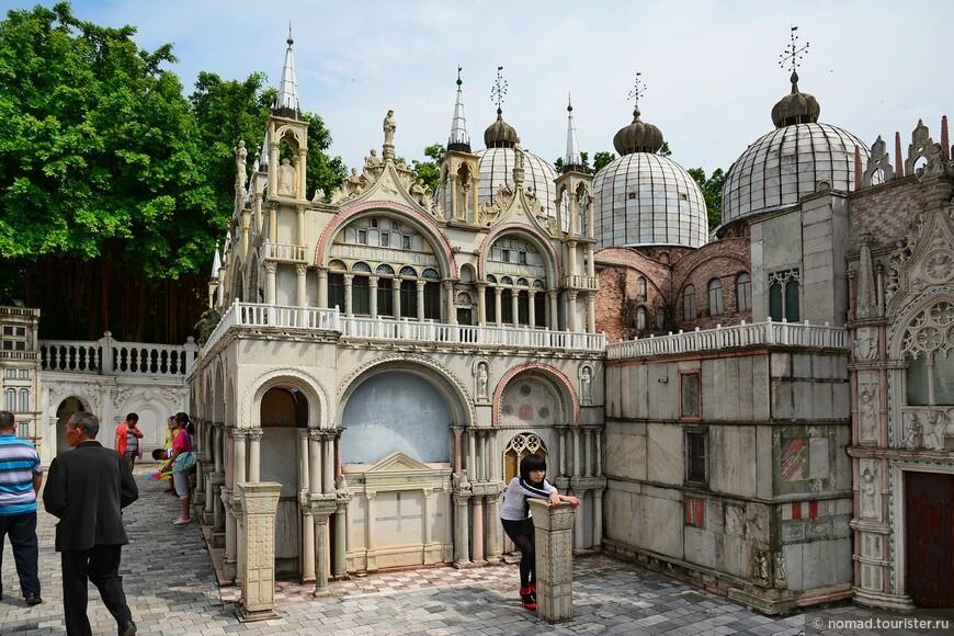 Площадь Святого Марка, Венеция.
