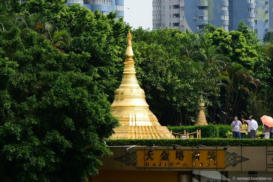 Шведагон, Янгон.