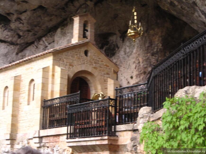 Часовня в пещере