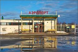В Петрозаводске автомобиль помешал приземлиться пассажирскому самолёту