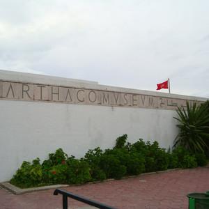 Тунис. Карфаген и Римские термы