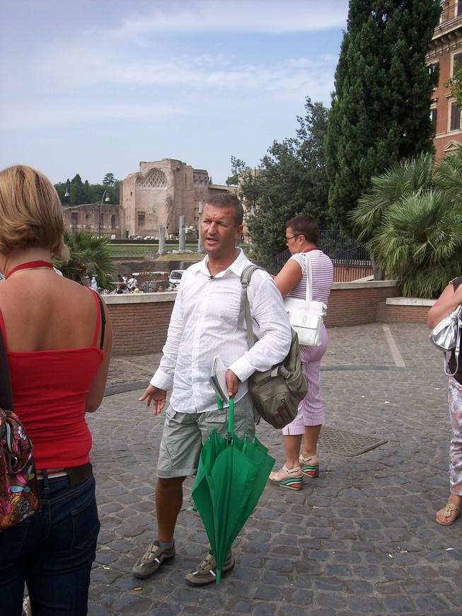 прогулки по Риму
