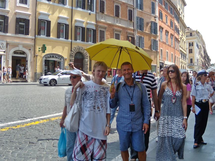 мои туристы