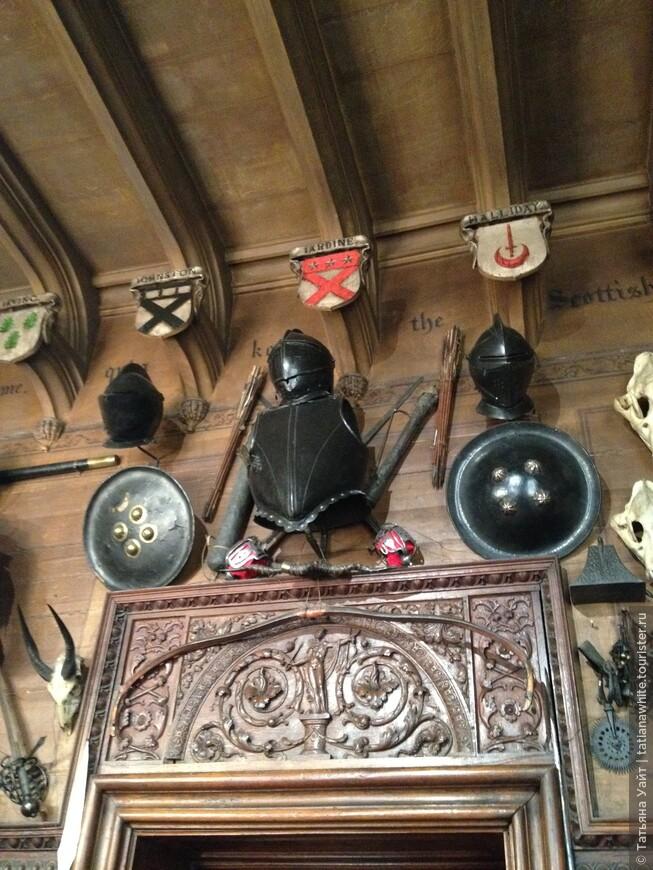 Дубовые панели обшивки стен и многочисленные рыцарские доспехи, кольчуги, мечи и алебарды - всё это вдохноляло Сэра Вальтера Скотта на творчество, романтику.