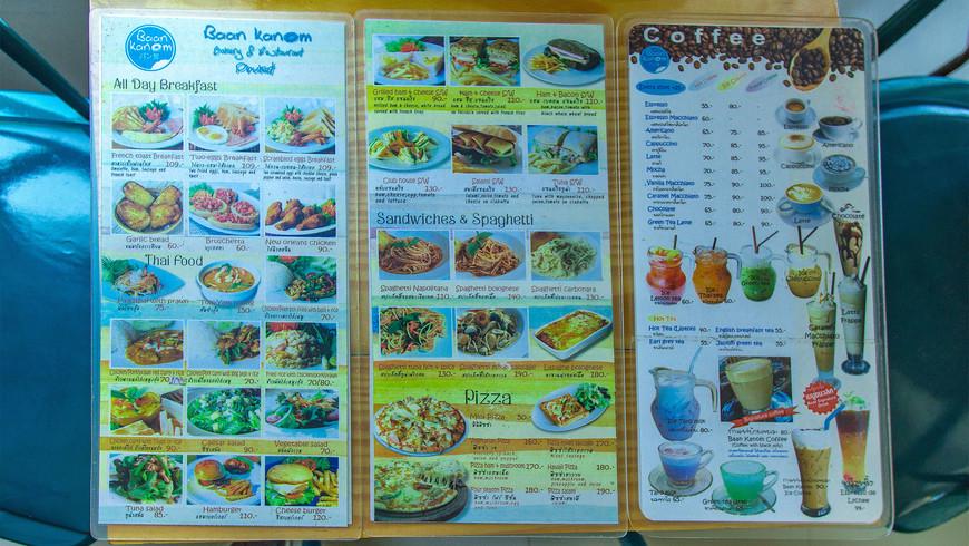 Меню ресторана Baan Kanom Rawai на набережной Раваи