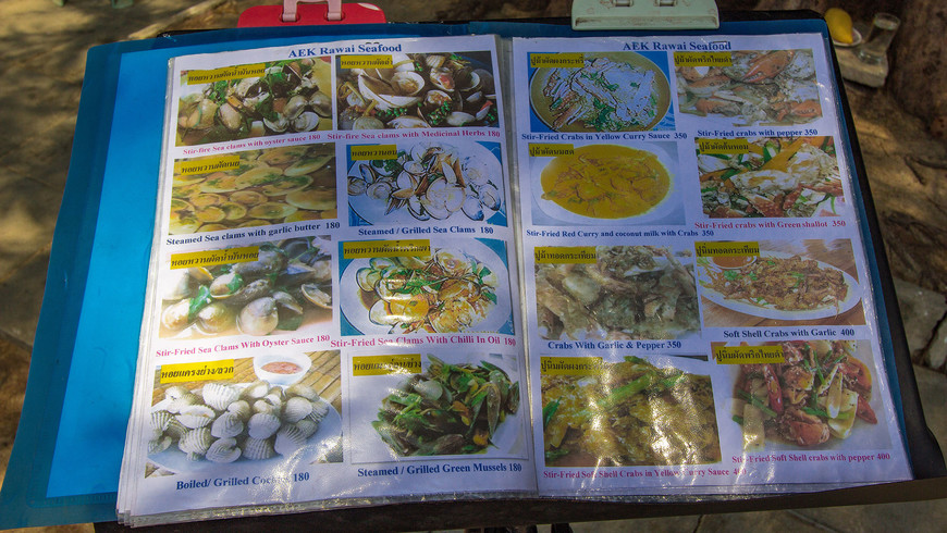 Меню тайского ресторана на пляже Раваи