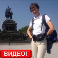 Эксперт Любовь Косачевская (lubahk)