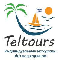 Teltours (Teltours)