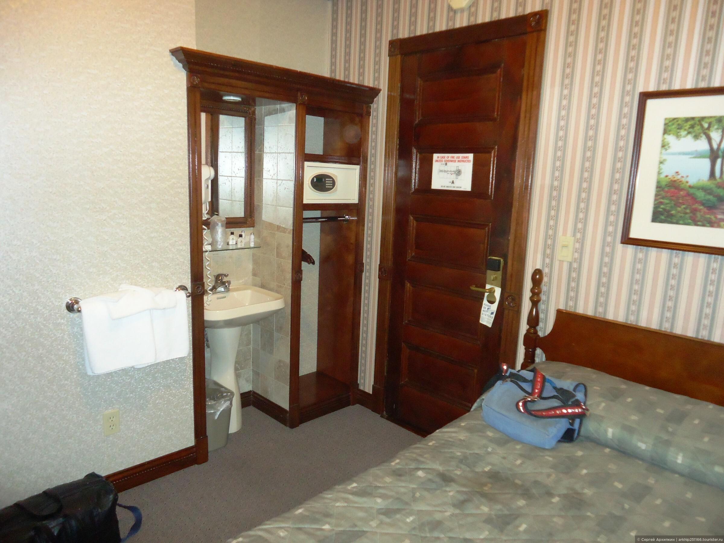 hotels com кто бронировал