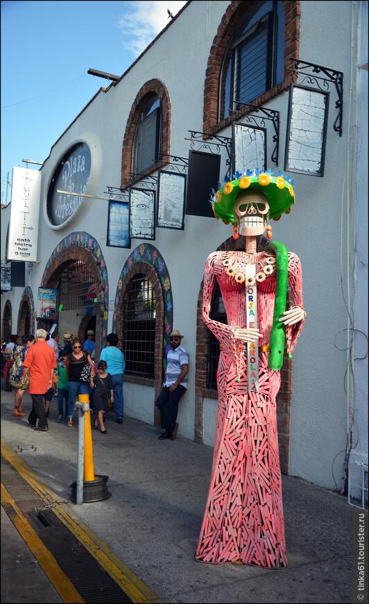 Гигантские  скелеты Катрины украшали улицы городка. Это тоже часть самобытной культуры Мексики, дань культу мёртвых.