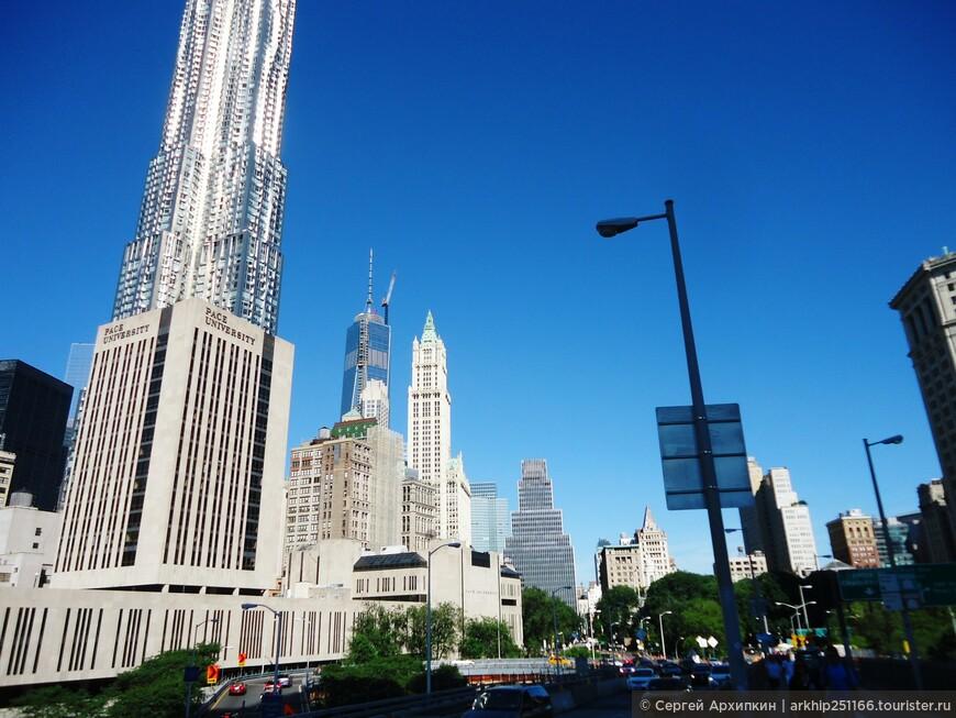 Позади остался район Финансового центра Манхэттана