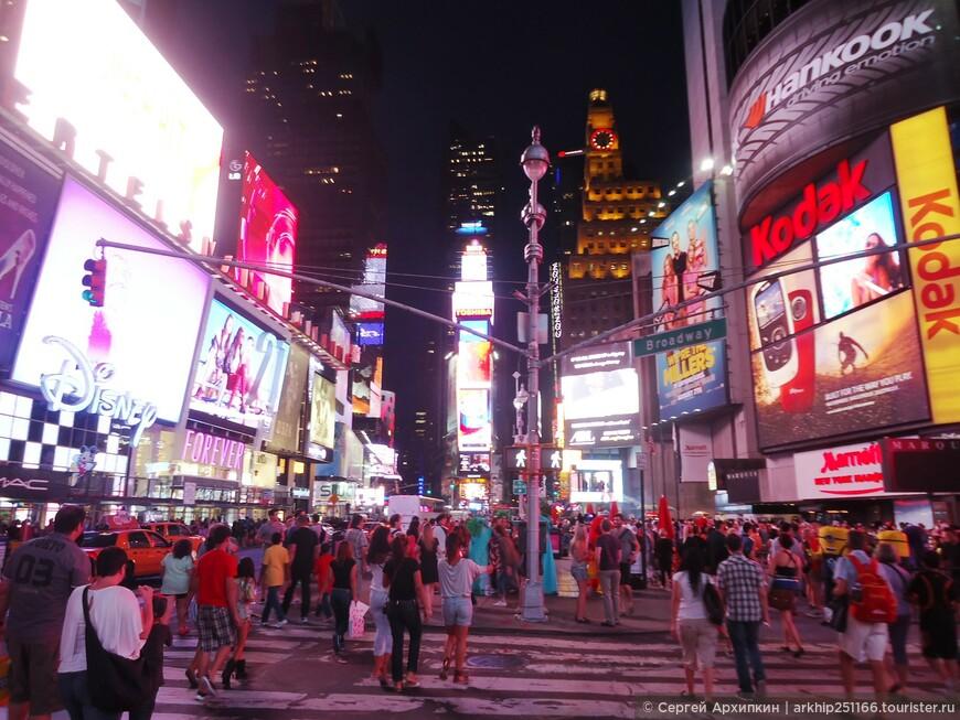 Вечерний Таймс -сквер весь в огнях и рекламе