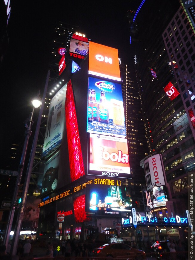 На следующий день ближе к вечеру у меня был вылет в Москву- но оставалось еще почти полдня и о нем в последнем фотоальбоме про США и Нью-Йорк