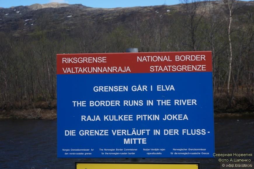 Северная Норвегия_26.jpg