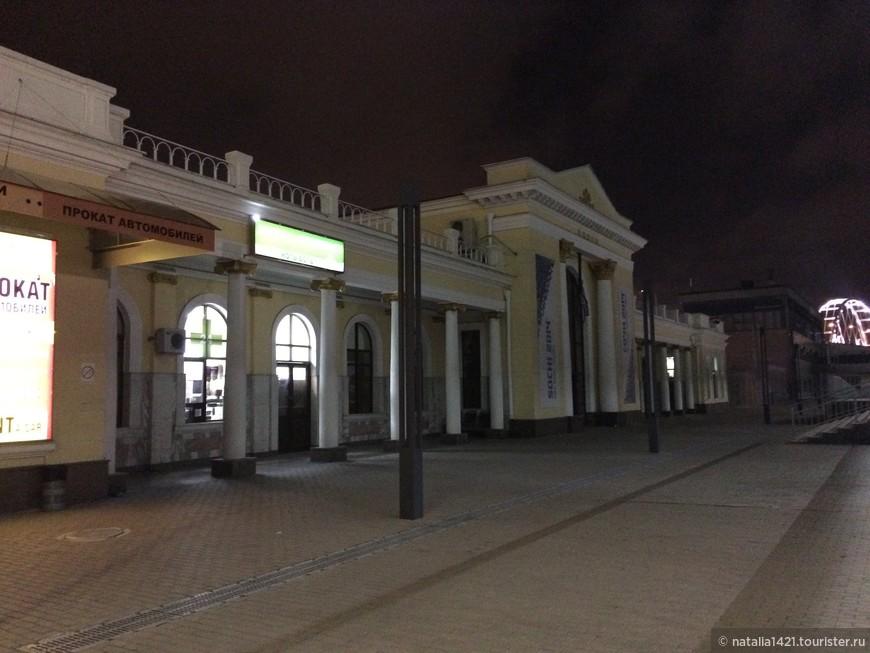 Старый вокзал сохранили