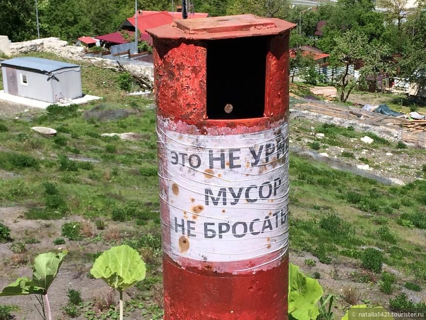 """Ну или такой """"арт-объект"""" )))"""