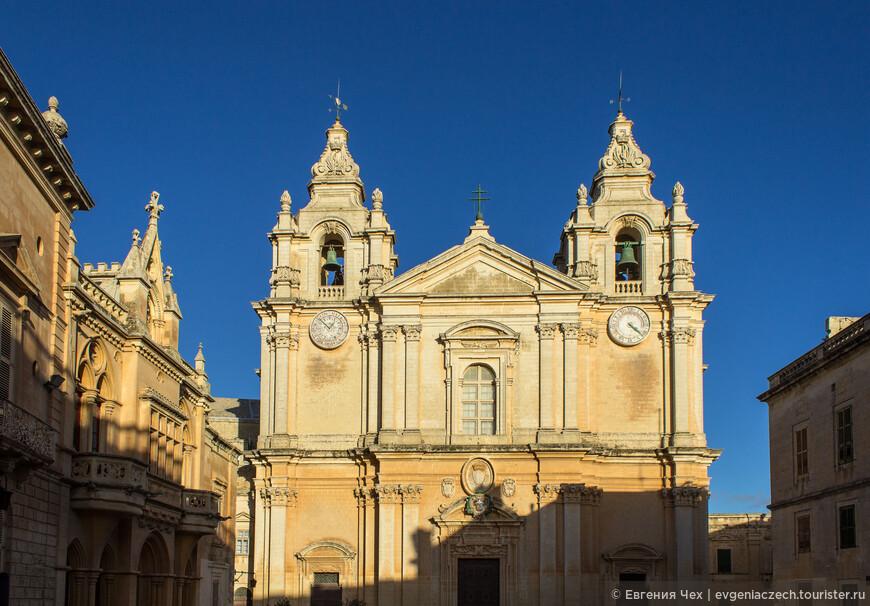 Именно он яаляется кафедральным собором архиепархии Мальты. Собор построен на месте, где по преданию первый епископ Мальты Публий, встретил апостола Павла, который высадился на острове после кораблекрушения