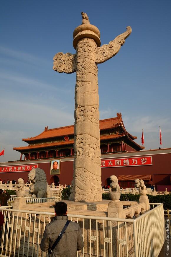 Ворота Небесного Спокойствия, мраморные колонны - Хуабяо.