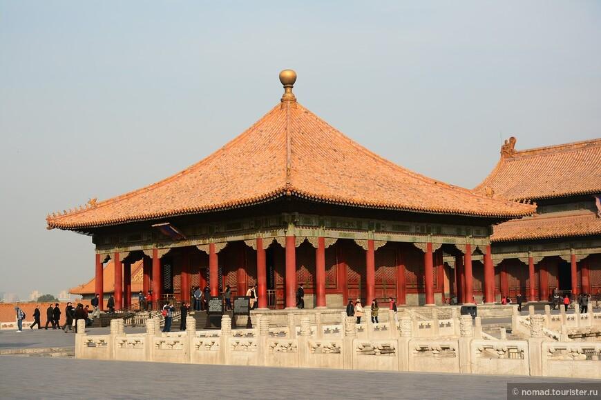 Зал Центральной Гармонии