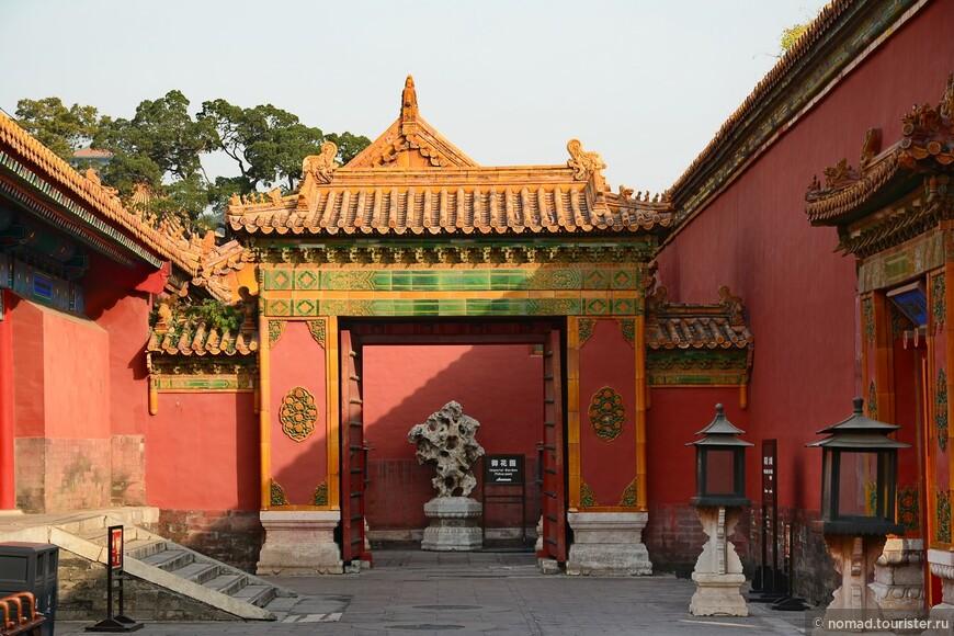 Вход в Императорский сад