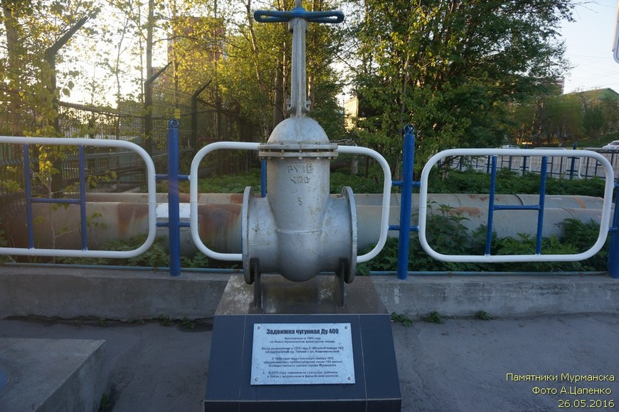 Памятник «Задвижка чугунная Ду 400»