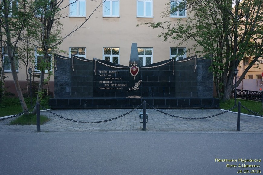 Мемориал солдатам правопорядка, погибшим при исполнении служебного долга
