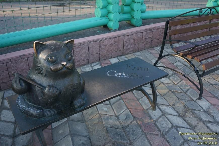 Памятник «Кот Семён»