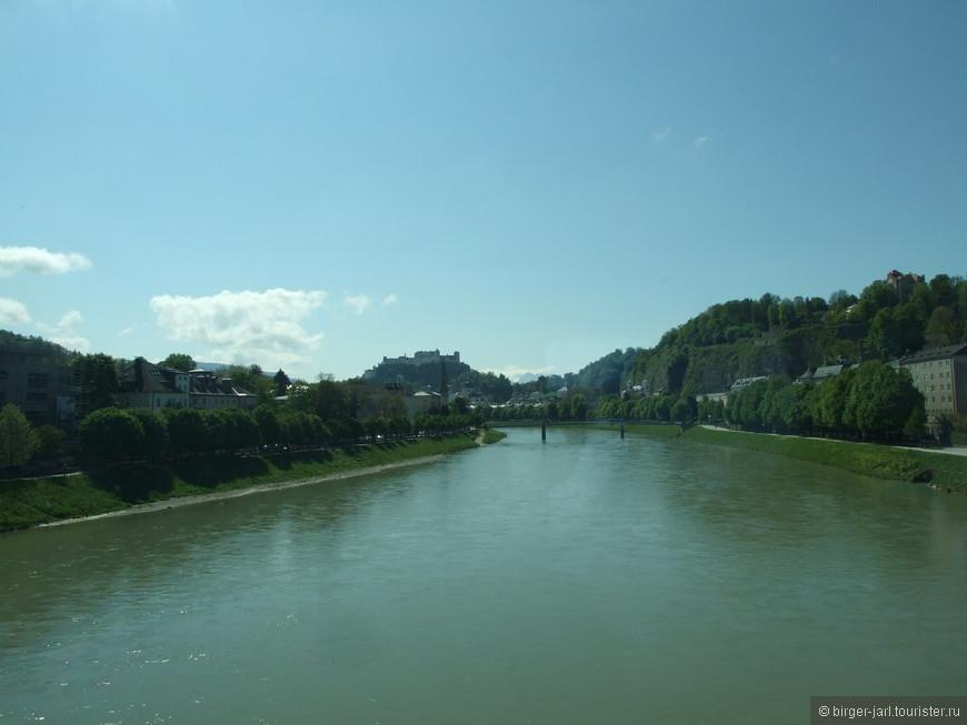 Река Зальцах.