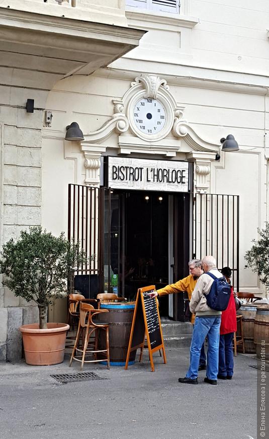 Бистро «Часы» с часами без стрелок над входом — чтобы гости «часов не наблюдали»