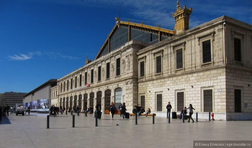 Вокзал Сен-Шарль — крупнейший вокзал Марселя, сюда на опоздавшей на 2 часа электричке мы приехали из аэропорта. Вокзал построен 1848 году по проекту инженера Депласа, а с в 2001-2004 годах полностью  реконструирован.