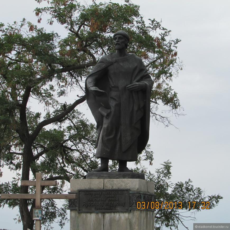 Начинать знакомство с Белой Церковью логично с памятника  князю Ярославу Мудрому. В 1032 г. он основал на берегу Роси городок Юрьев - древнего предтечу Белой Церкви. Разрушенный татарами, город вновь возродился в XIV в., но уже под другим названием.