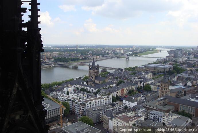 Самостоятельно в Кёльн на один день из Парижа.