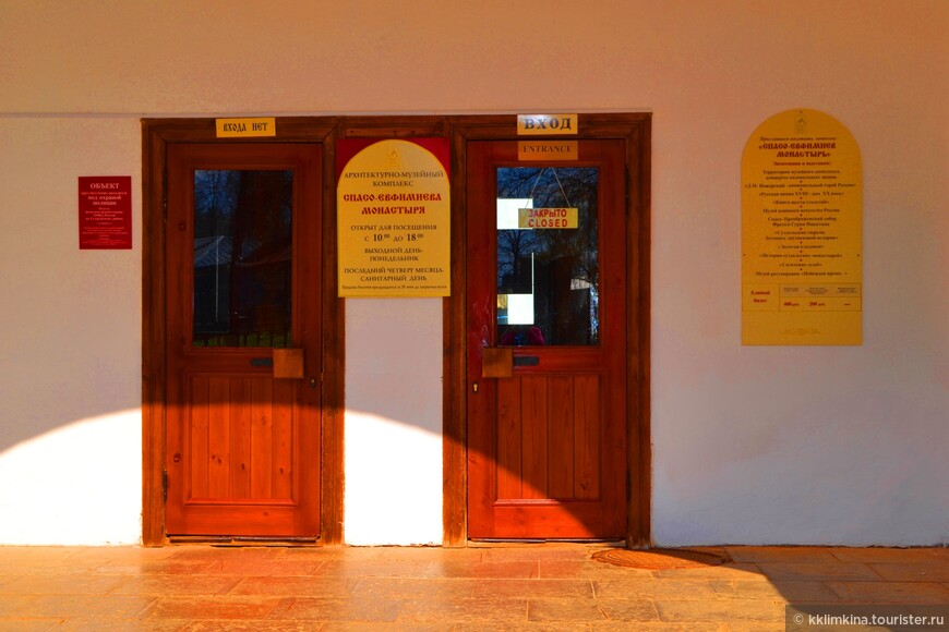 Работает монастырь с 10:00 до 18:00. Вход 400 рублей