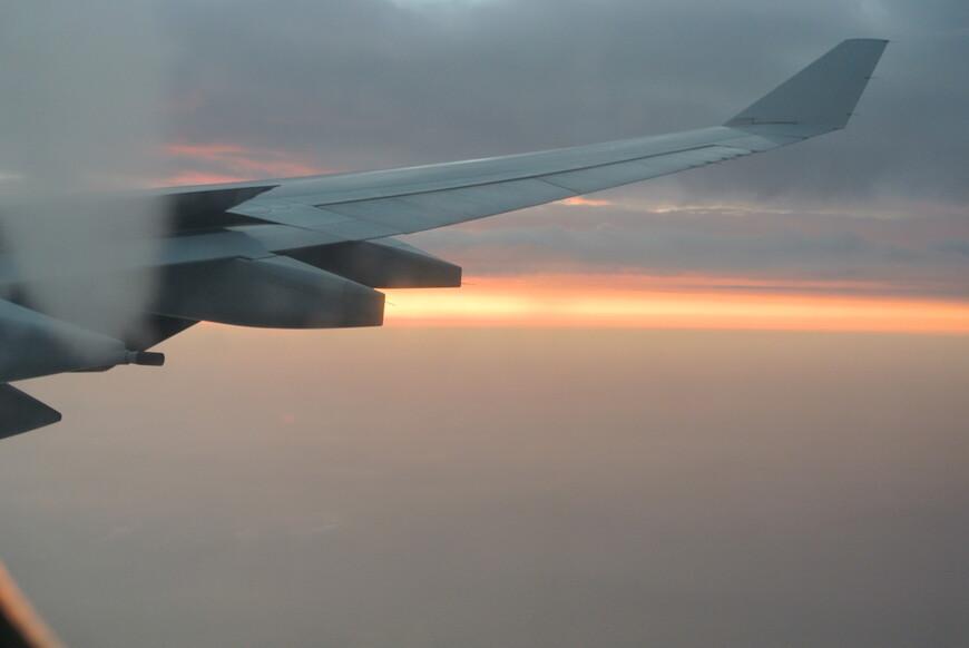 Закат, в южном полушарии такой же.