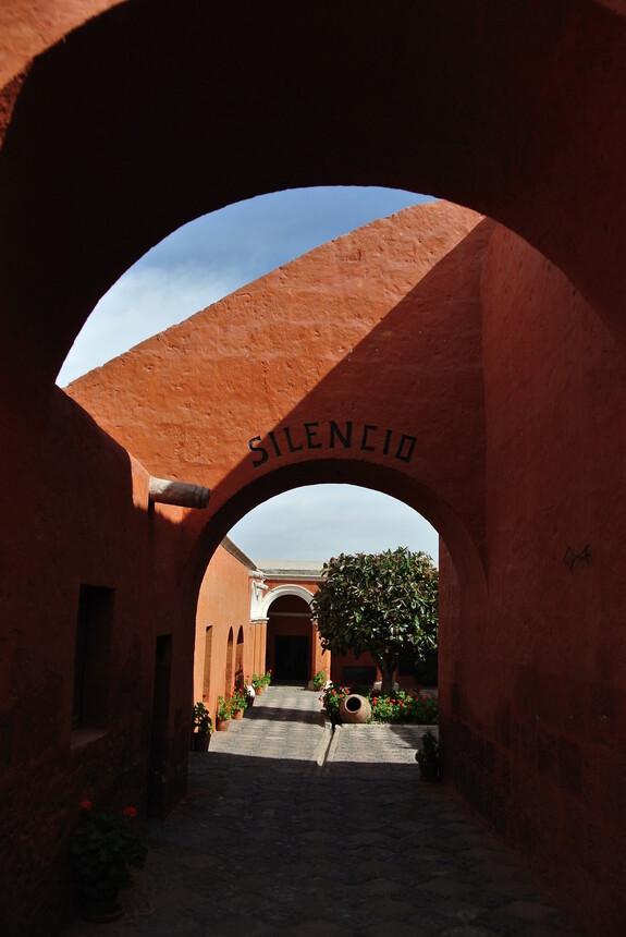 Арекипа. Монастырь Santa Catalina. Тишина.