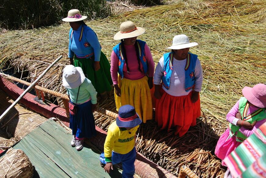 Уру - коренное население Титикаки.