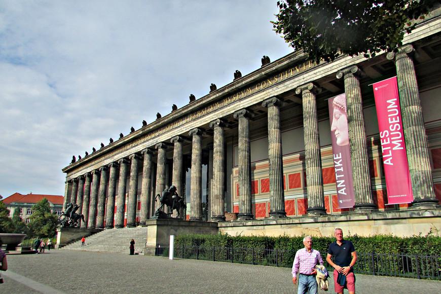 Старый музей.
