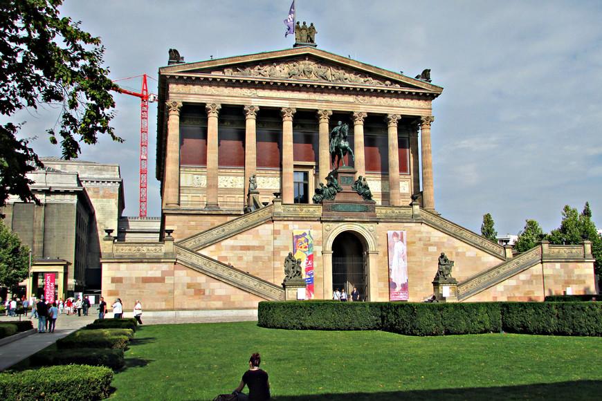 Старая Национальная галерея.