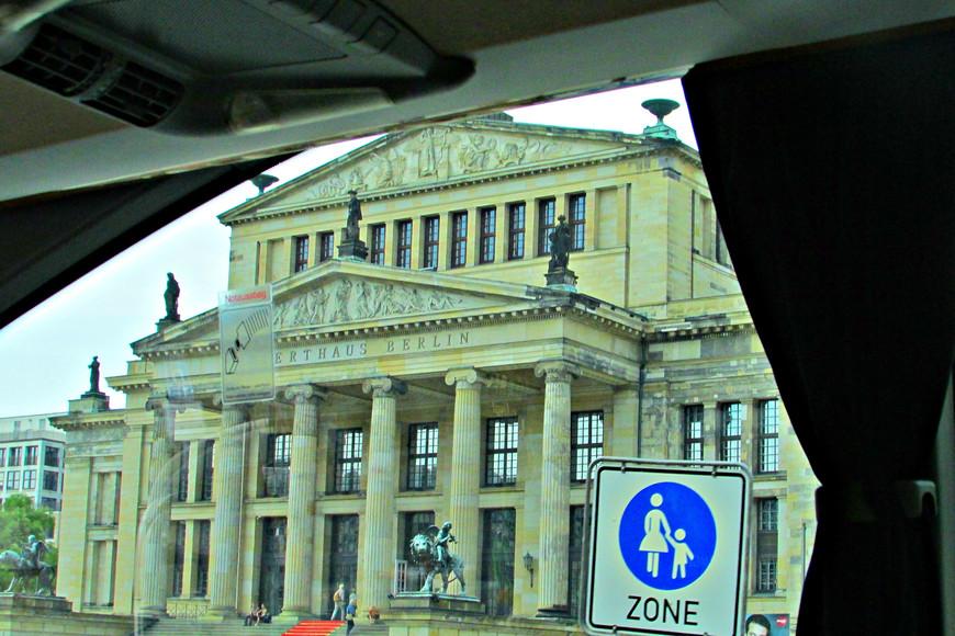 Драмтеатр Шинкеля. Ныне Концертный зал.
