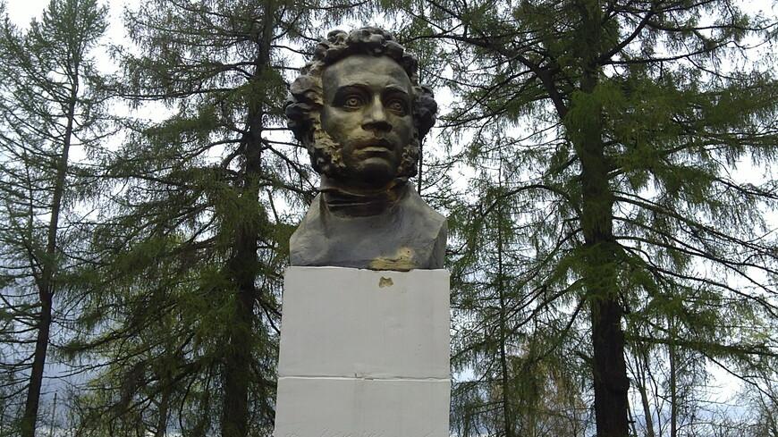 """В этих местах были написаны «Цветок», «Анчар», «Роман в письмах», «Зимнее утро», отдельные фрагменты «Евгения Онегина». В Берново, как гласит местная легенда,  Пушкин задумал свою """"Русалку""""."""