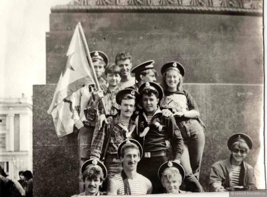 1991 год! День Военно-Морского флота. Около Александровской колонны с бывшими моряками!