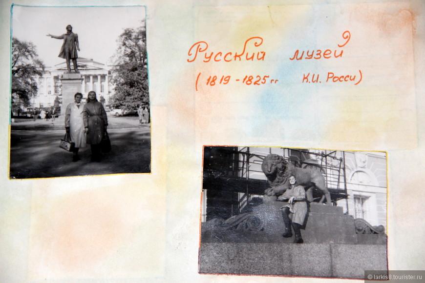 """Русский музей, пожалуй,  самый известный музей после Эрмитажа. Если честно, помню только потрясение от картины Куинджи """"Лунная ночь на Днепре"""". Надо обязательно посетить этот музей вновь..."""