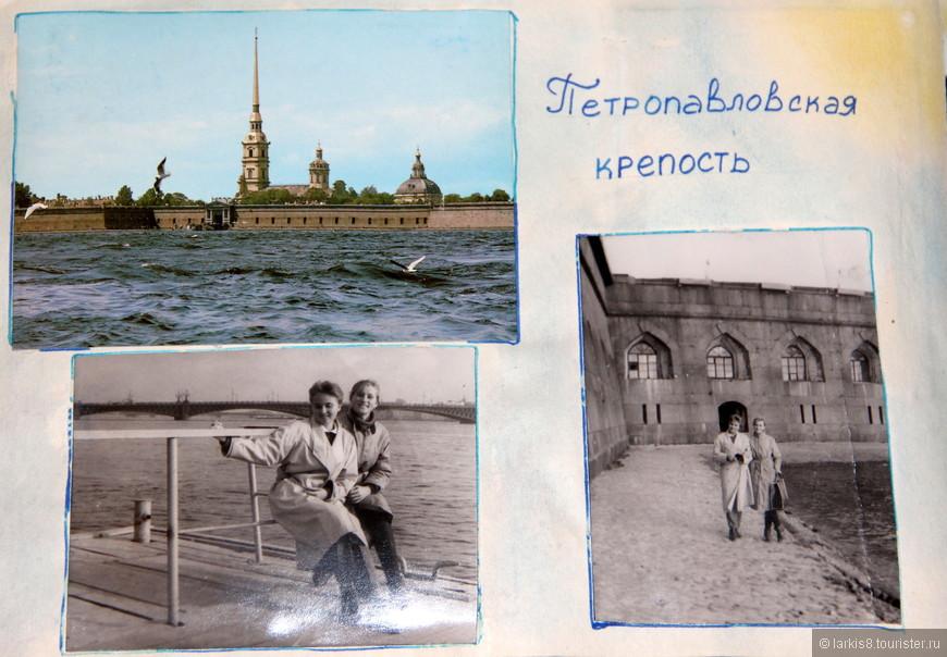 Петропавловская крепость - еще один символ города! Конечно, неповторимый! Конечно, поражающий! Хотя и с достаточно мрачной историей, что, впрочем, характерно для этого города...