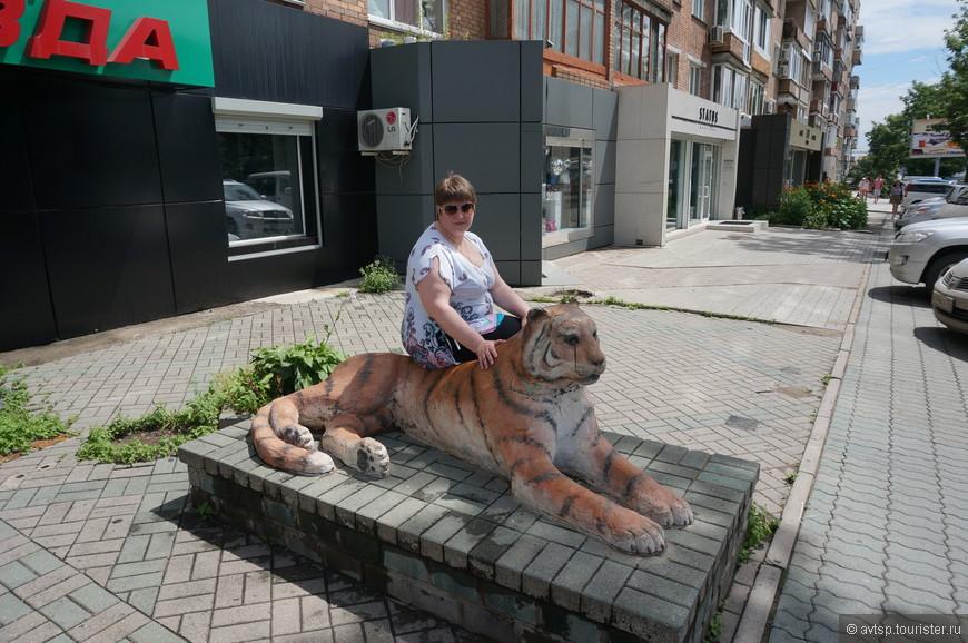Памятный знак уссурийскому тигру, занесённому в Красную книгу. Владивосток очень активно участвует в работе по сохранению популяции тигров.