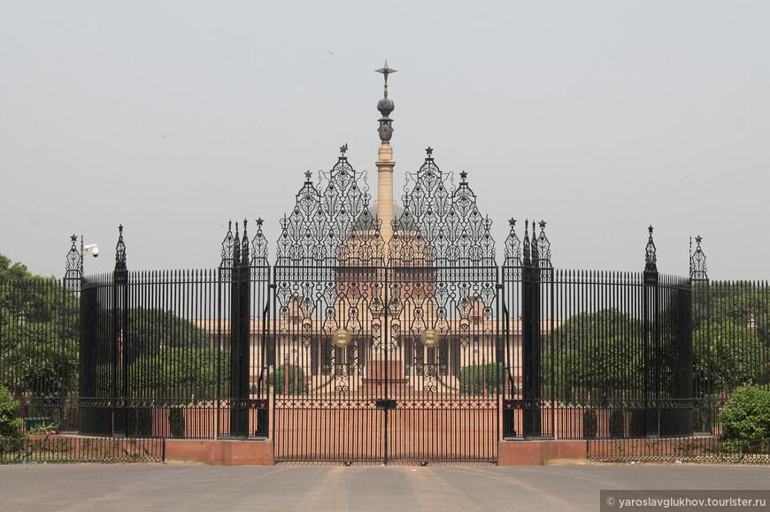Раштрапати-Бхаван — Президентский дворец