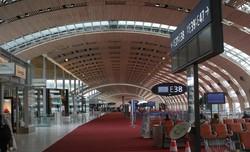 Пассажиры вылетели из аэропорта Парижа без досмотра