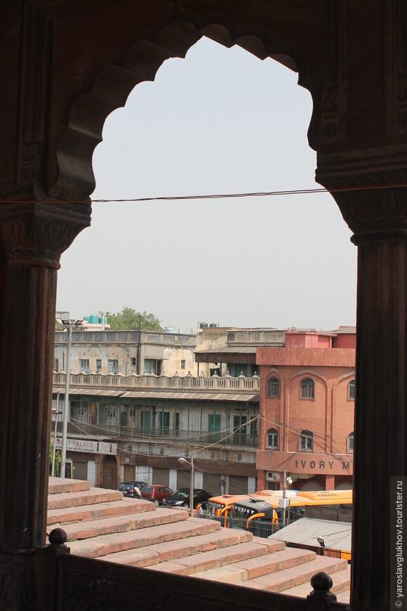 Из арок открывается вид на Старый Дели.