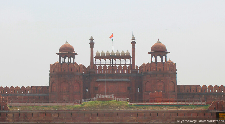 Красный форт — крепость в Старом Дели, заложенная Шахом Джаханом 16 апреля 1639 года, строительство было завершено 16 апреля 1648 года. Красный форт стал центром новой могольской столицы — Шахджаханабада. Внутрь мы не заходили, говорят, что внутри форт сильно перестроен, к тому же у нас по плану было похожее оборонительное сооружение в Агре.