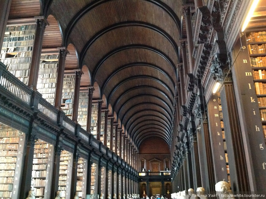 """""""Длинный зал"""" библиотеки Тринити-колледжа (вытянутое двухъярусное помещение длиной 65 метра) - храм книг, кладезь мудрости человеческой и величественное хранилище, святилище книг!"""